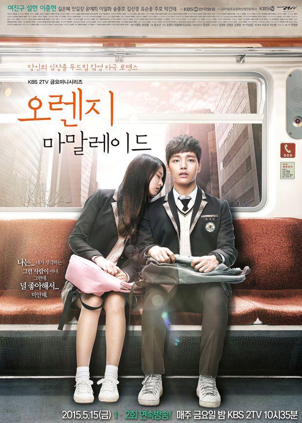 drama Korea romantis sekolah instagram