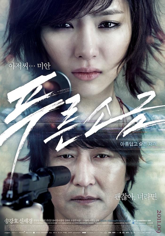 film Korea action romantis asianwiki