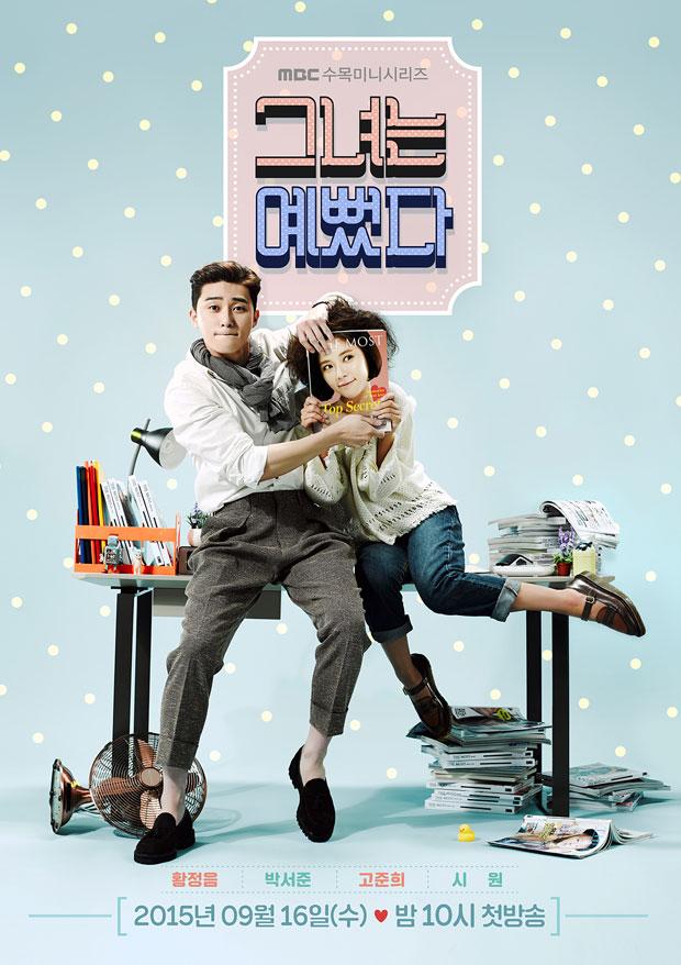 Drama Korea CLBK asianwiki