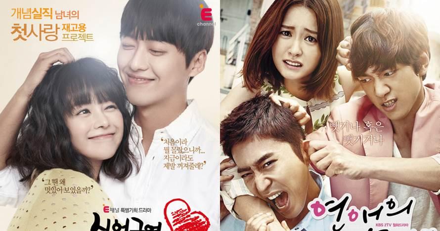 10 Drama Korea romantis CLBK, bikin yang nonton susah move on