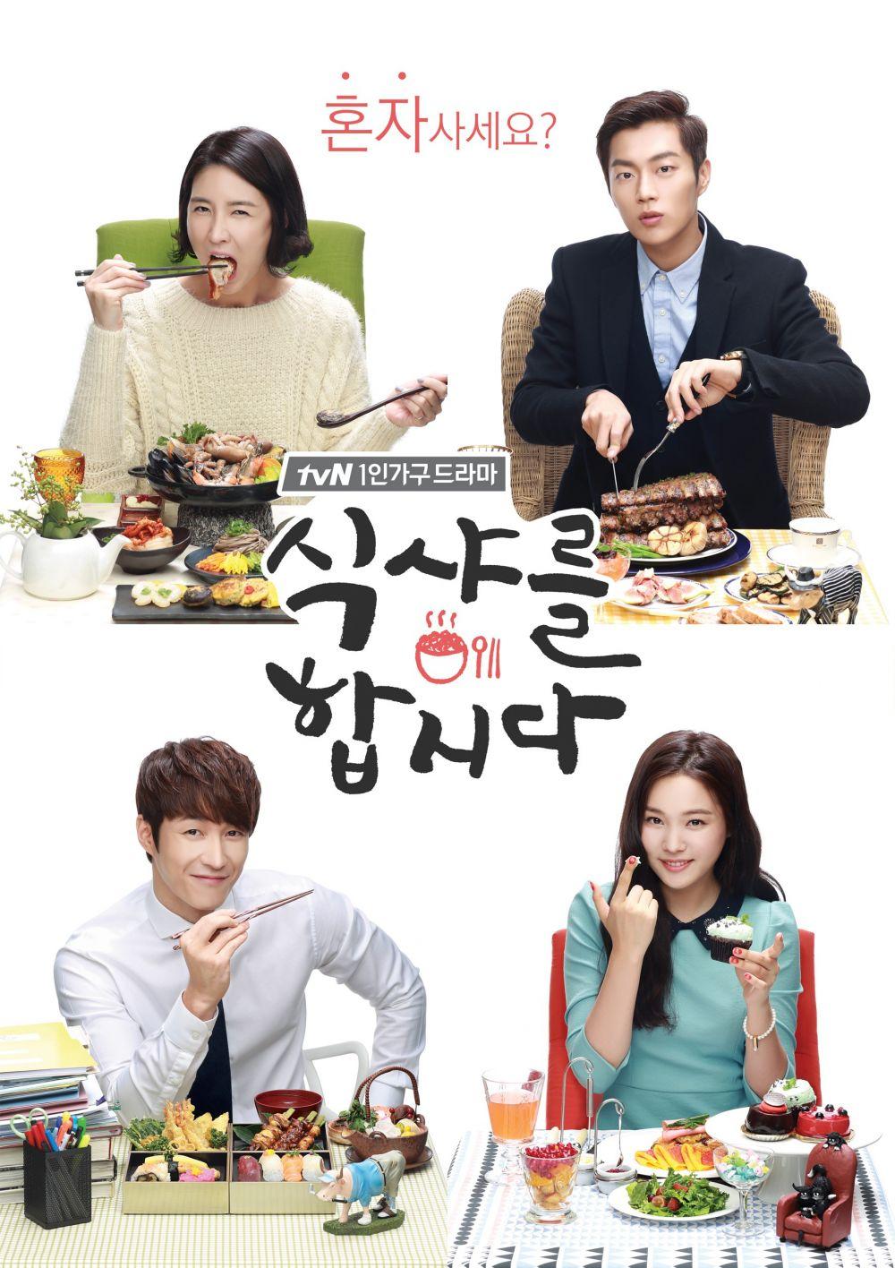 Drama Korea bertema makanan © 2019 brilio.net