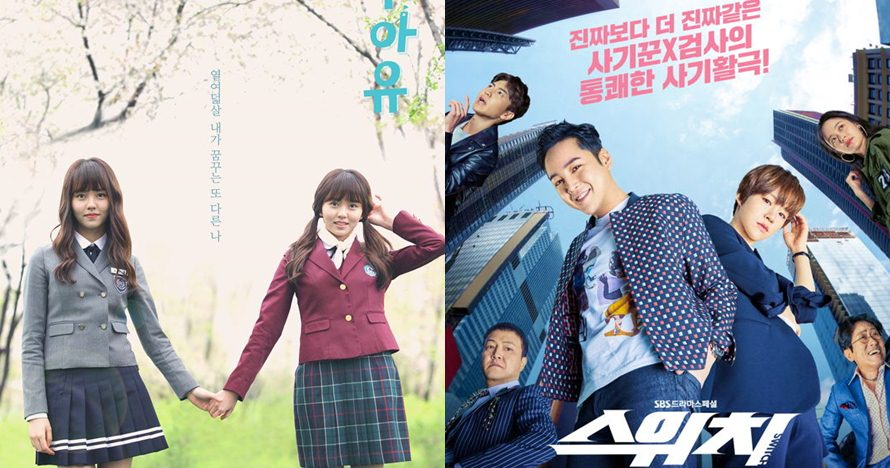 8 Drama Korea berkisah anak kembar yang beda nasib, penuh intrik