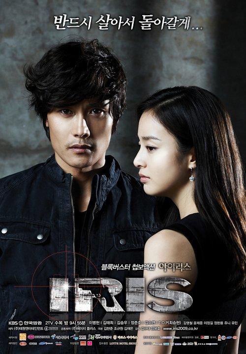 Drama Korea bertema Korea Selatan dan Korea Utara © 2019 brilio.net