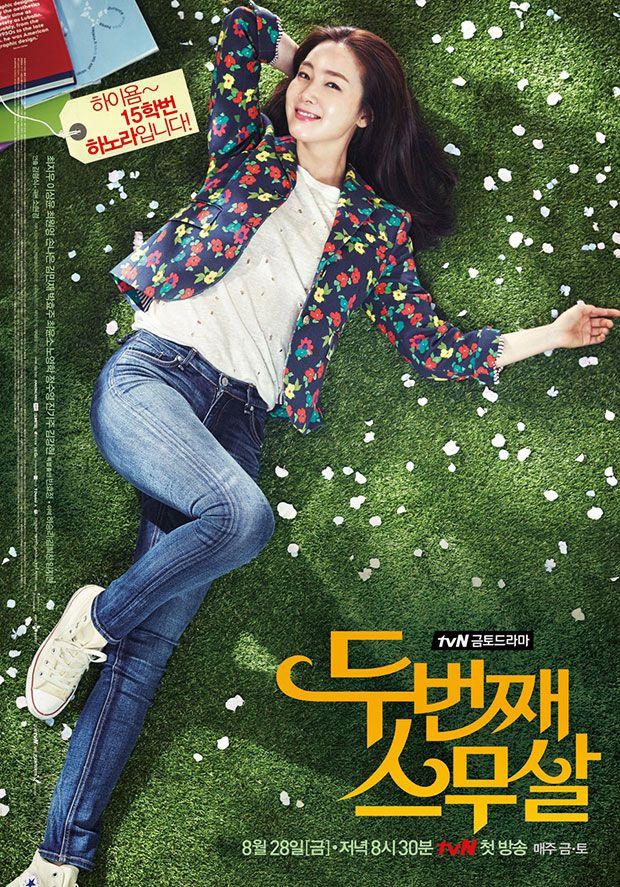 7 Drama Korea mengisahkan tentang masa kuliah © 2019 brilio.net