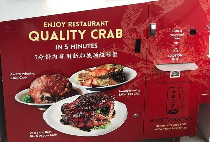 vending mechine unik banget nih Istimewa