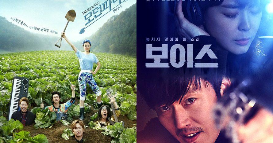 8 Drama Korea romantis bertema pekerjaan, unik dan antimainstream