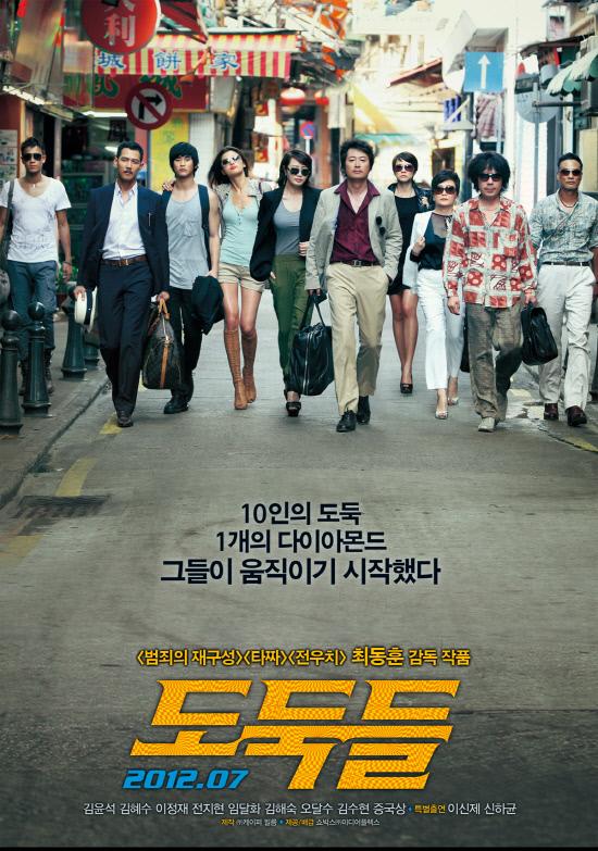 8 Film Korea action komedi, seru dan menarik ditonton ulang asianwiki
