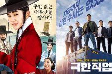 8 Film Korea action komedi, seru dan menarik ditonton ulang