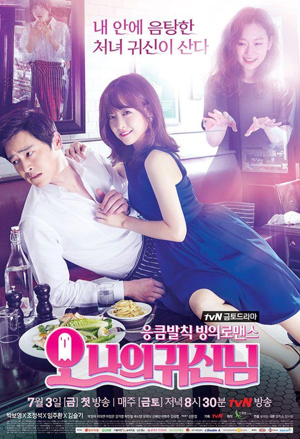 Drama Korea horor romantis komedi Hotel soompi