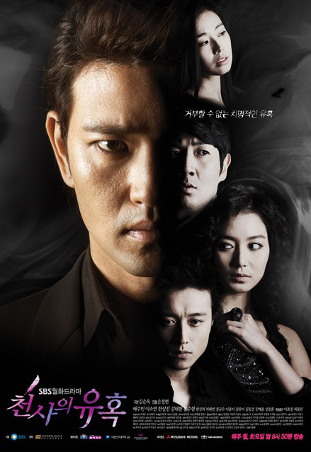 drama Korea balas dendam jadi cinta instagram