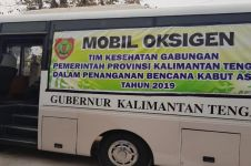 Mobil Oksigen, udara bersih bagi warga yang terkena kabut asap