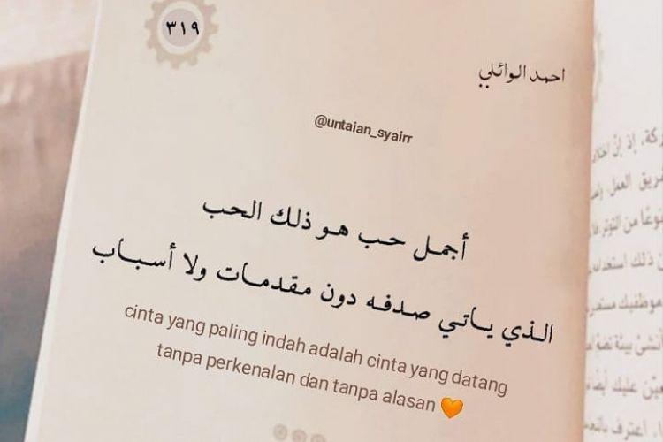 Kata Cinta Islami Ali Bin Abi Thalib