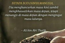 40 Kata-kata motivasi islami, inspirasi dan penuh makna