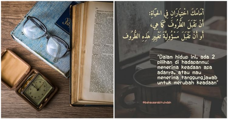 40 Kata mutiara Bahasa Arab paling keren beserta artinya