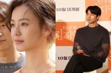 5 Fakta film Kim Ji Young: Born 1982, comeback Gong Yoo