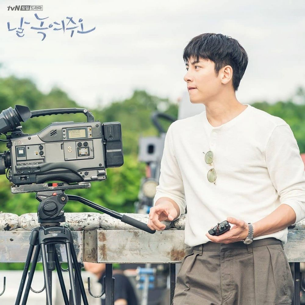 13 Drama Korea dibintangi Ji Chang Wook, termasuk Melting Me Softly © 2019 brilio.net