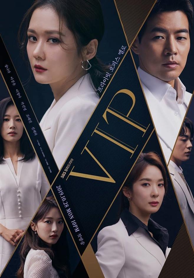Drama Korea Jang Na-ra © 2019 asianwiki.com