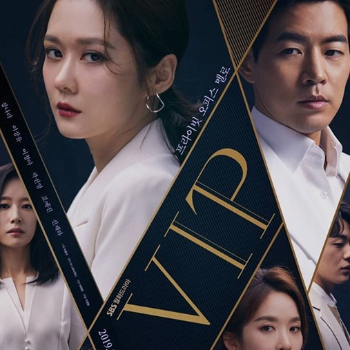 6 Drama Korea dibintangi Jang Na-ra, terbaru VIP