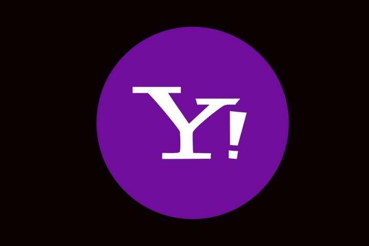 Cara daftar Yahoo email baru, cepat dan mudah