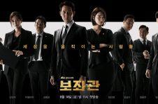 10 Drama Korea dibintangi Shin Min-a, terbaru Chief Of Staff 2