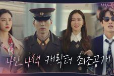 11 Drama Korea dibintangi Hyun-bin, terbaru Crash Landing On You