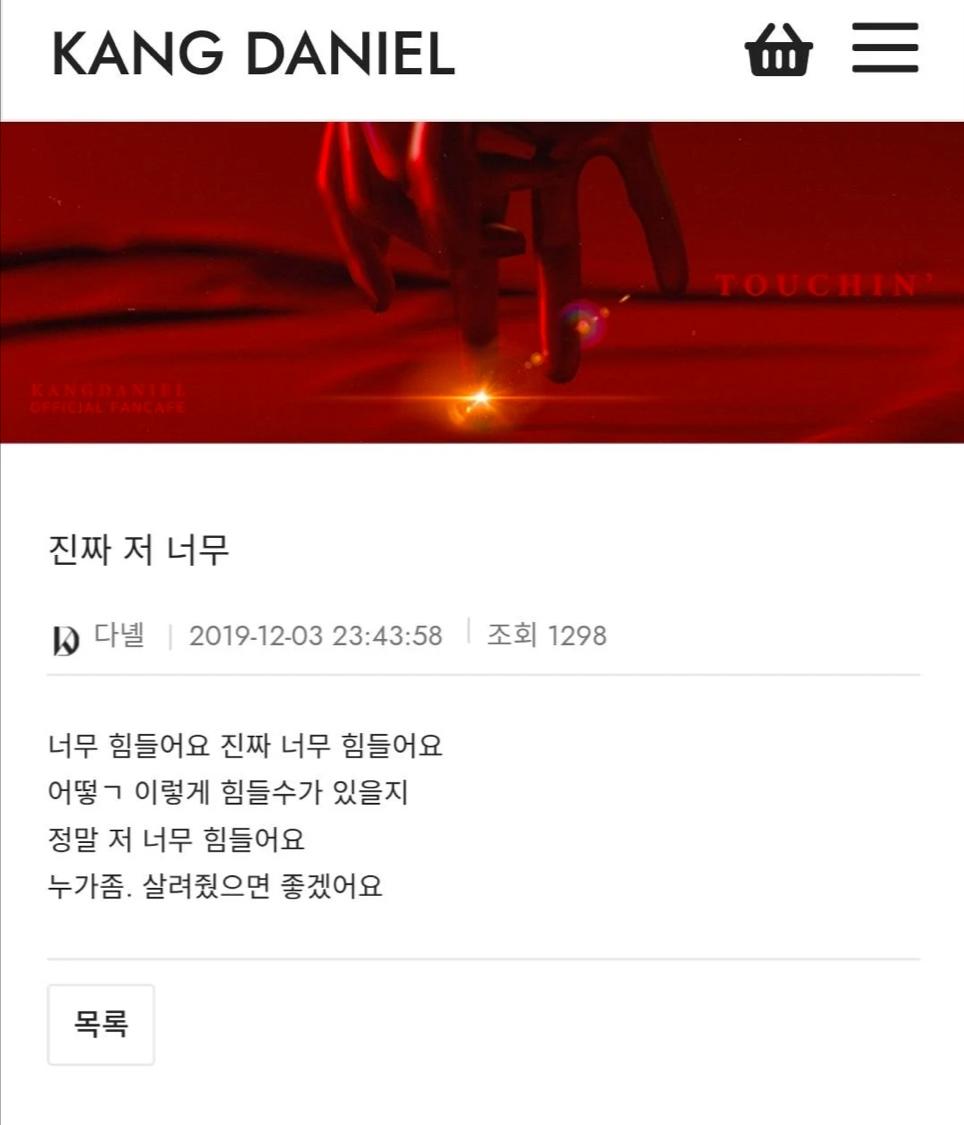 Kang daniel mengaku depresi  Instagram