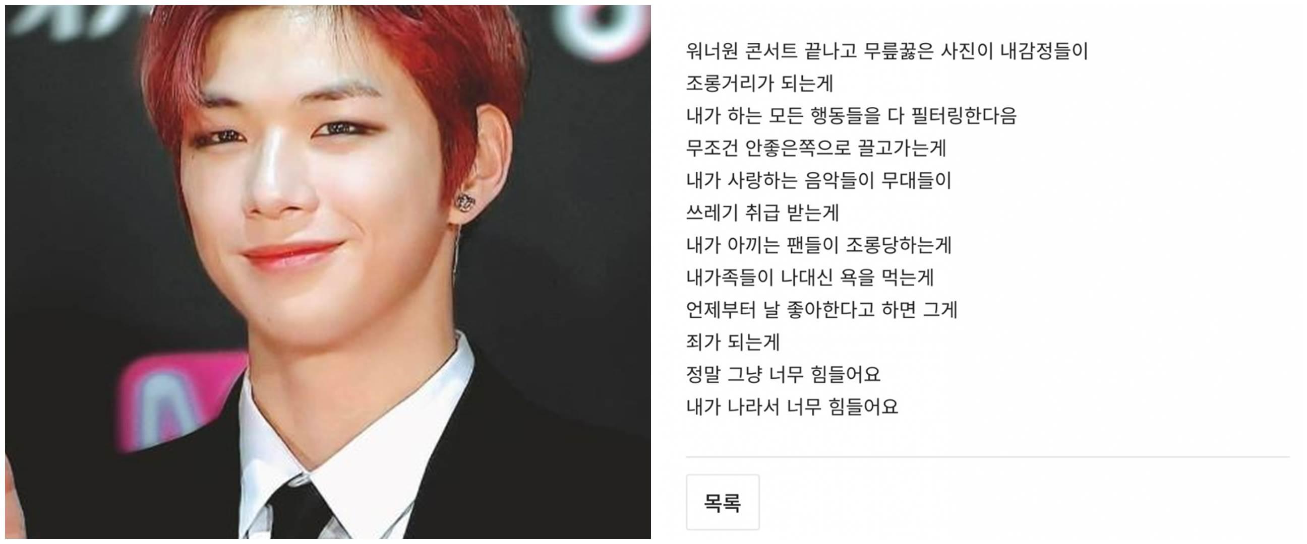 Kang Daniel Depresi, curhatannya bikin fans khawatir