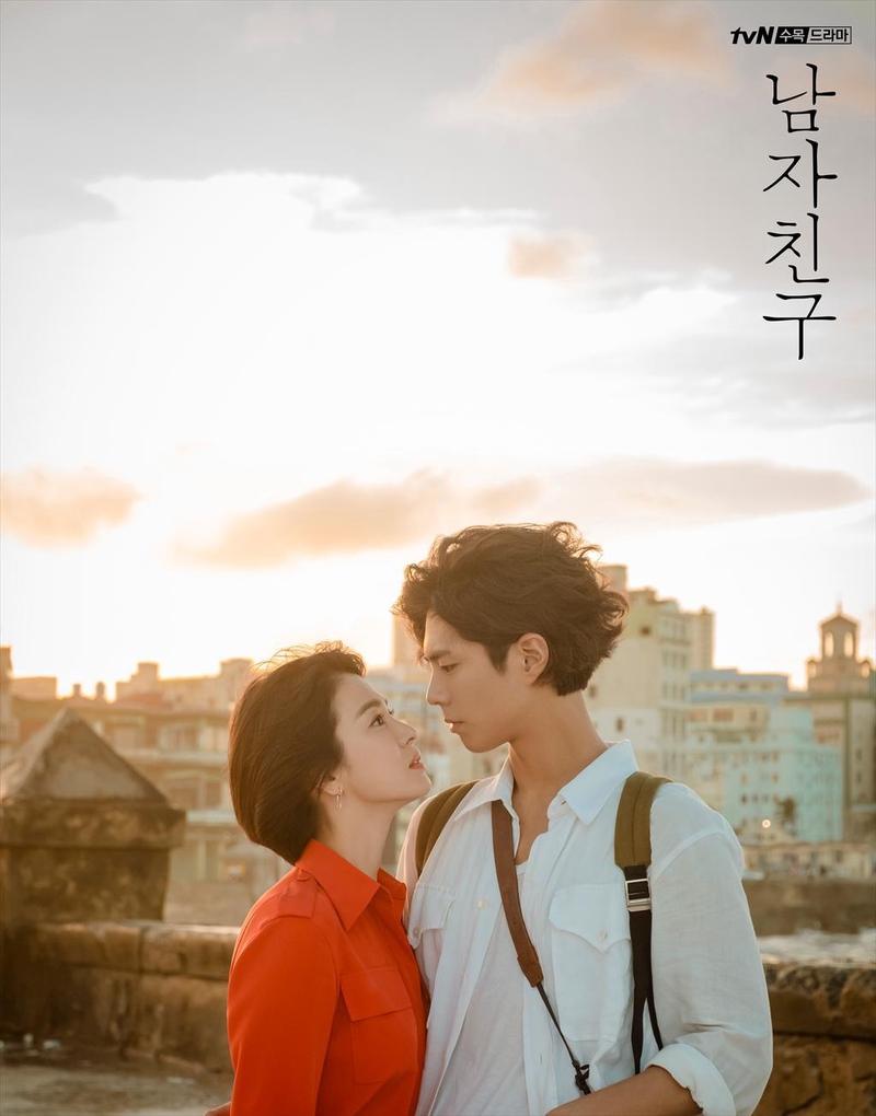 10 Pasangan Drama Korea terbaik 2019, chemistry-nya bikin baper © 2019 brilio.net