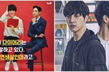 12 Drama Korea tentang psikopat, dari sadis hingga ada humor