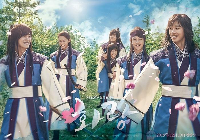 drakor park seo joon istimewa