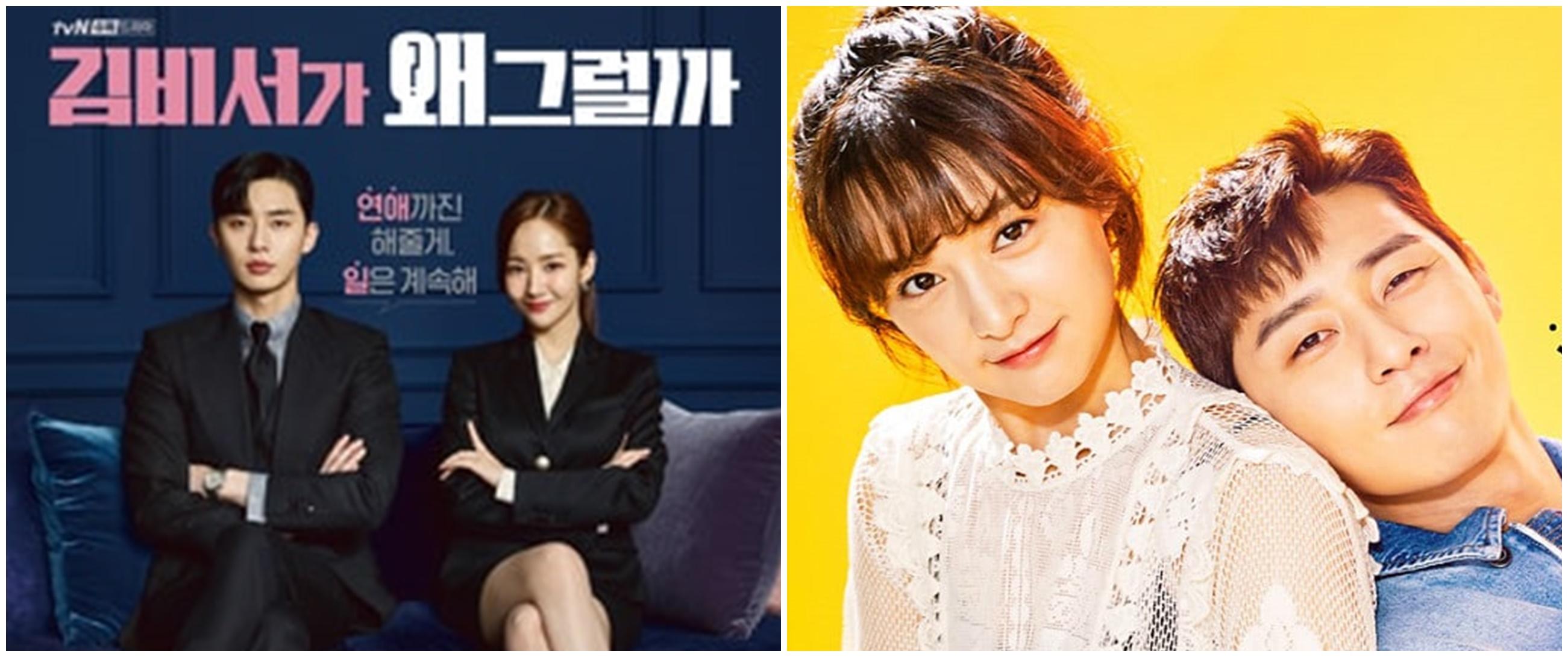 8 Drama Korea romantis dibintangi Park Seo-joon