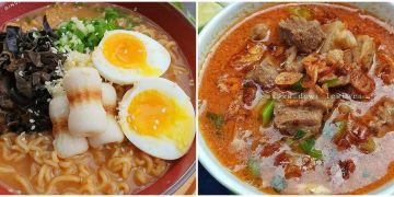 13 Resep makanan berkuah, enak & lezat dinikmati musim hujan