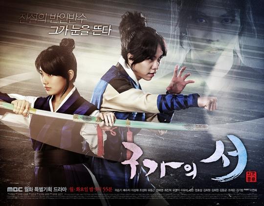 10 Drama Korea kolosal terbaik, sayang untuk dilewatkan © 2020 brilio.net