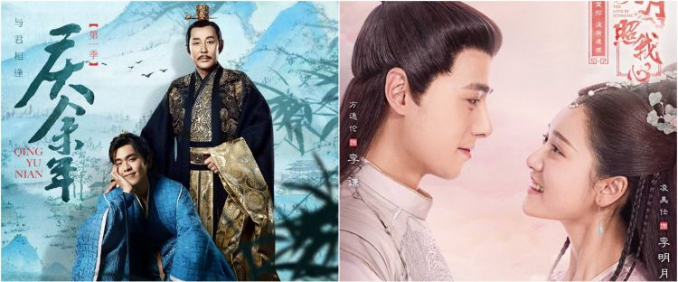 6 Drama China kolosal terbaik 2019, patut kamu tonton