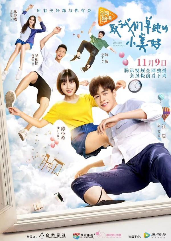 15 Drama China komedi romantis terbaik mydramalist