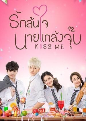 Drama Thailand diadaptasi dari drama Korea berbagai sumber