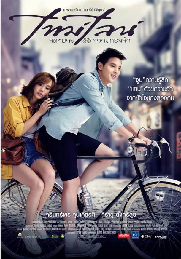Film Thailand paling sedih © 2020 brilio.net