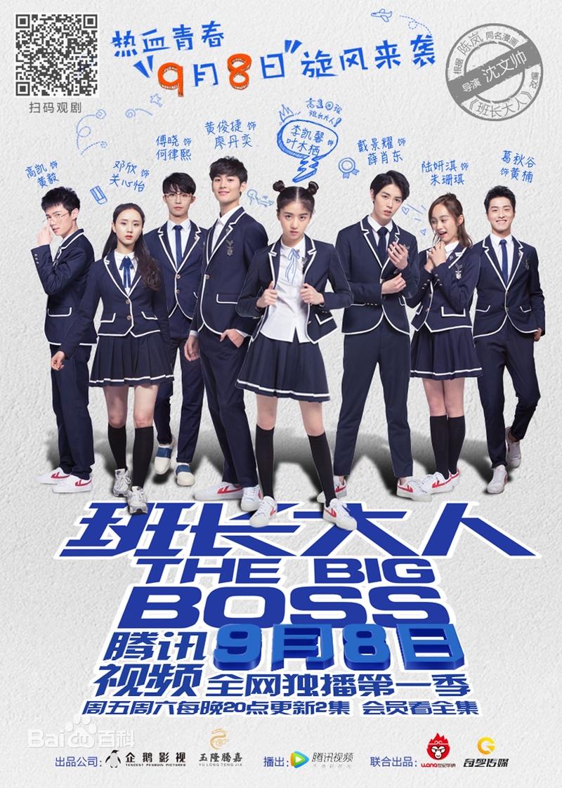 drama china istimewa