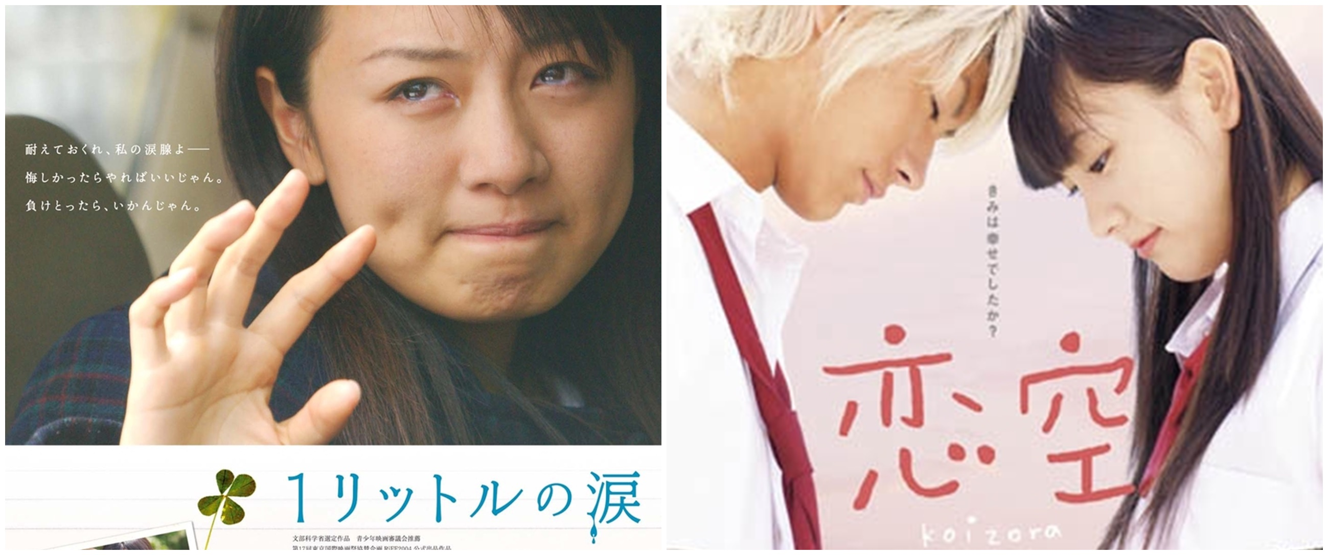 10 Film dan drama Jepang paling sedih dan bikin baper