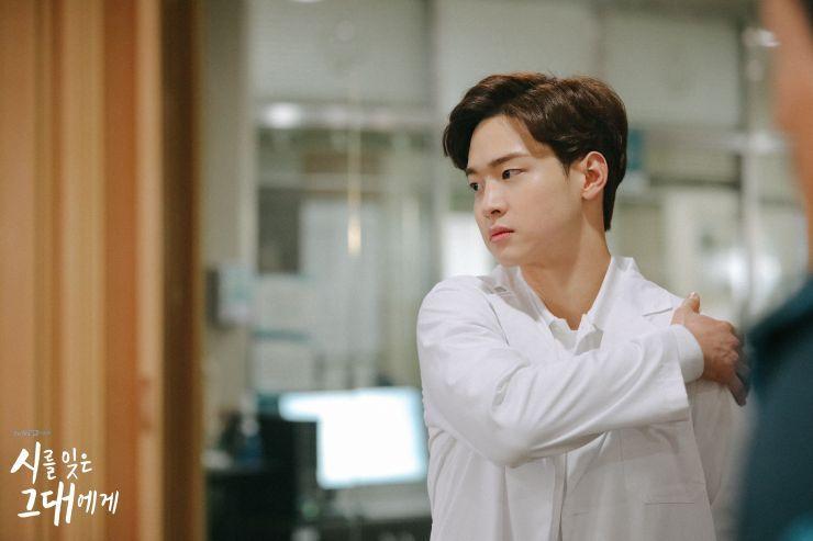 Drama Korea dibintangi Jang Dong-yoon © 2020 brilio.net