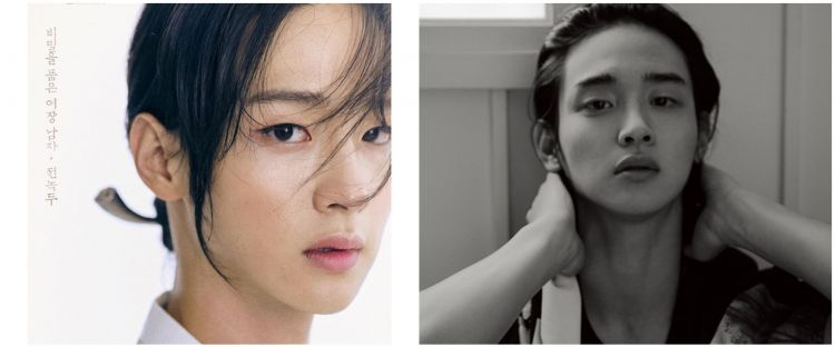 5 Drama Korea dibintangi Jang Dong-yoon si aktor pendatang baru