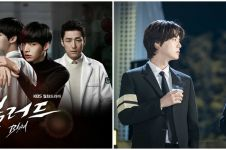 6 Drama Korea dibintangi Ahn Jae-hyun, terbaru Love With Flaws