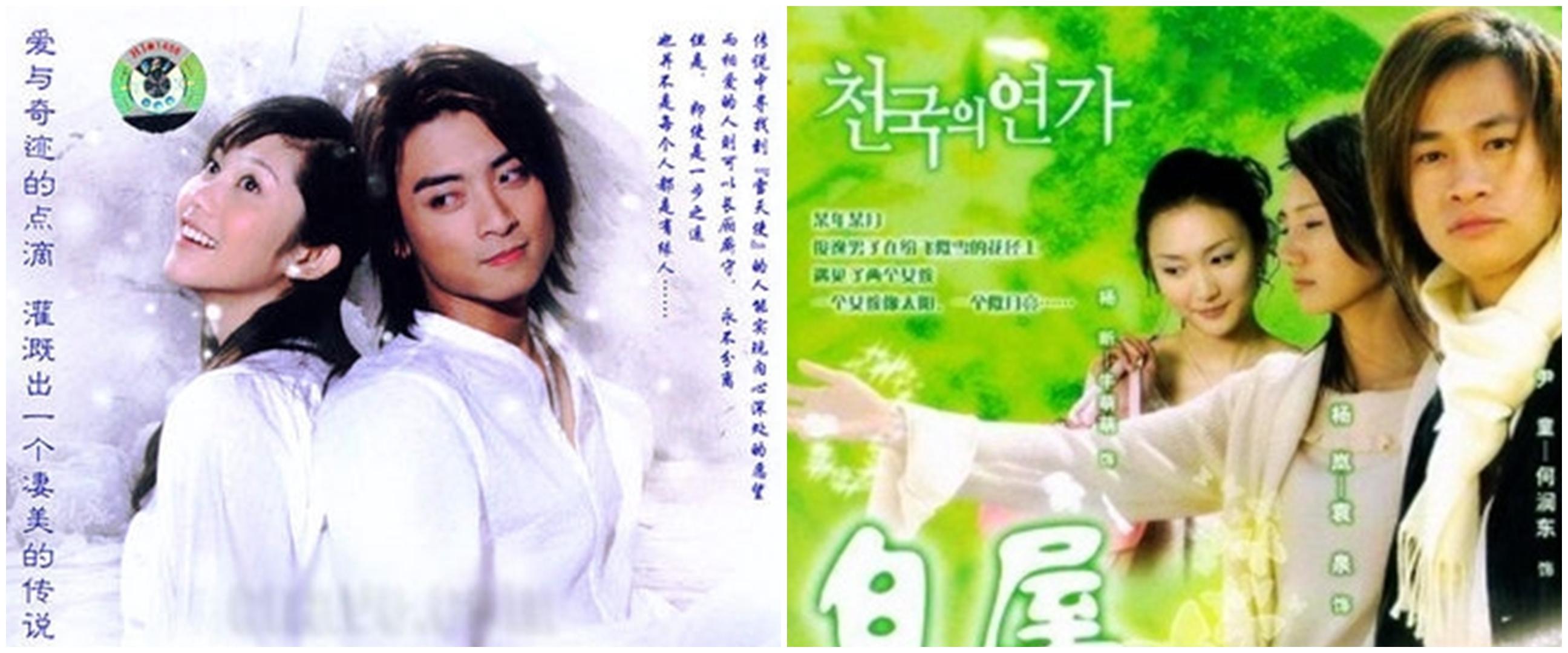 4 Serial lawas Mandarin ini dibintangi seleb Indonesia, nostalgia