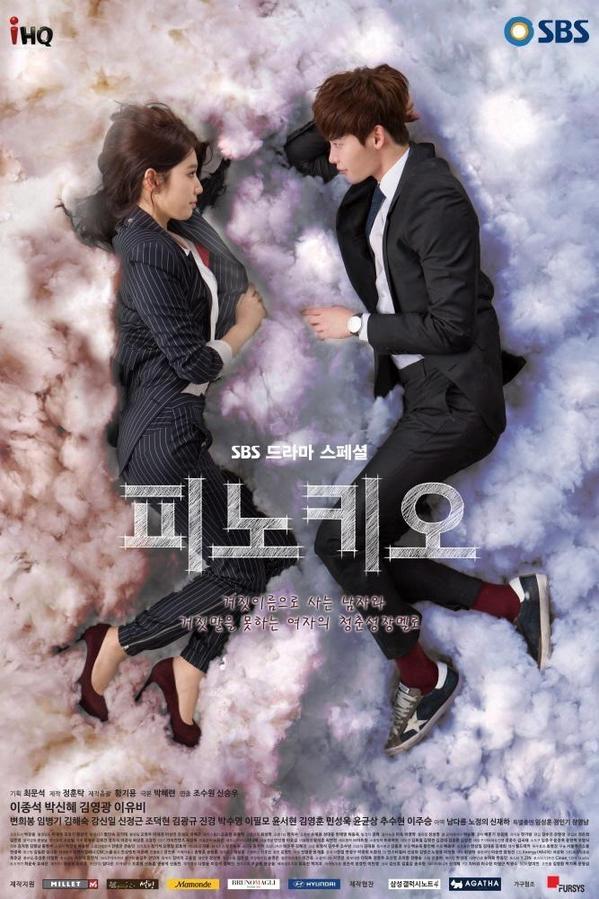 Drama Korea Park Shin-hye © 2020 brilio.net