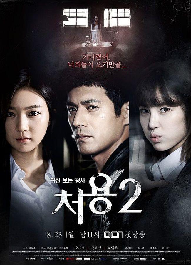 Drama Korea kisahkan hantu cantik © 2020 brilio.net