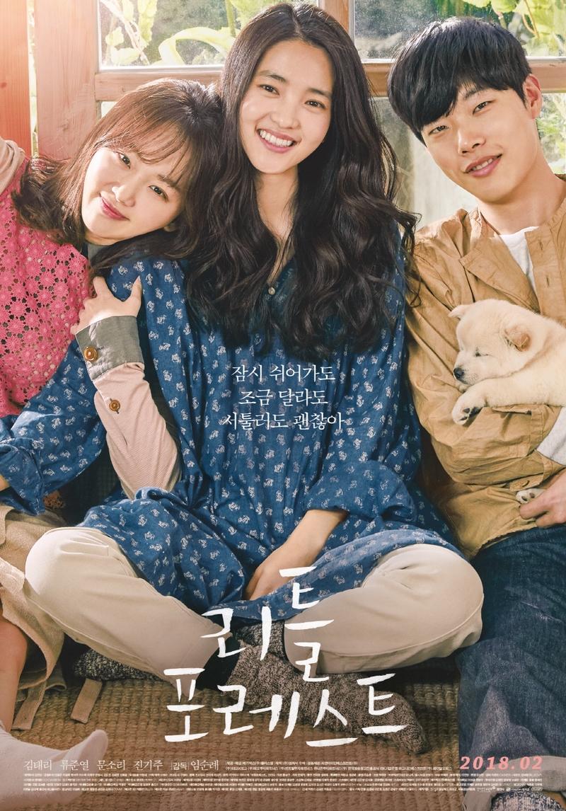 8 Film Korea tentang perjuangan ibu ini mengharukan berbagai sumber