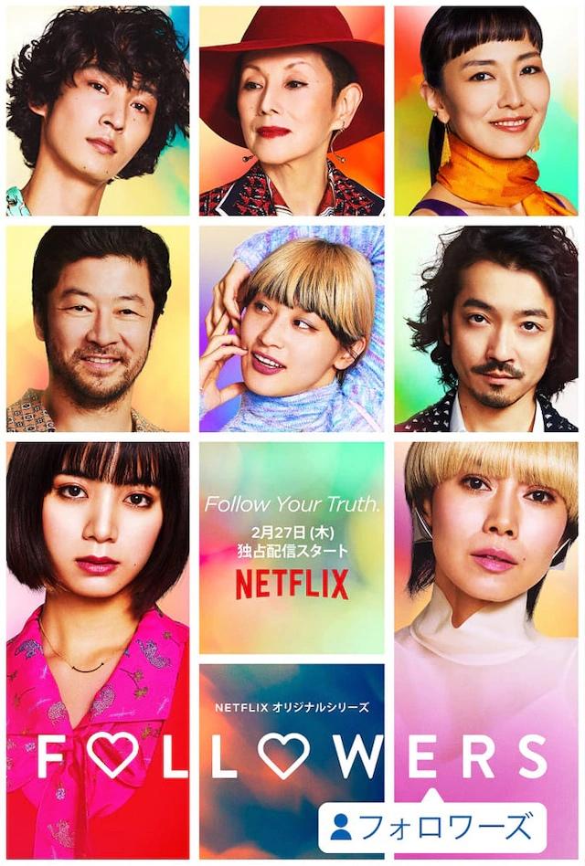 serial Netflix Februari 2020 © 2020 IMDb.com