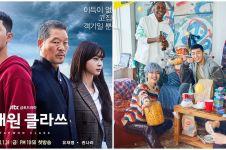 7 Fakta drama Korea Itaewon Class, dibintangi Park Seo-joon