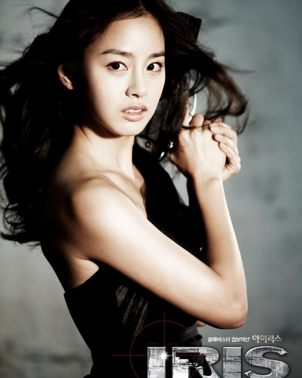 Kim Tae-hee Screen Mama soompi
