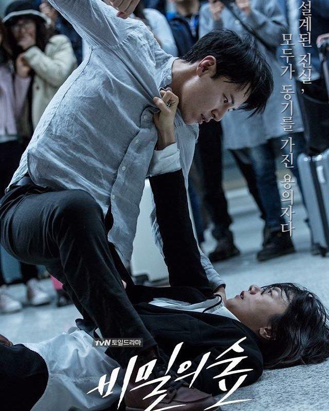Fakta Lee Kyu-hyung © 2020 brilio.net